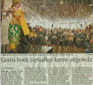 Nederland Leest Oeroeg DwiBhumi Balinese dans 2009 CODA