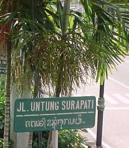 Bali-Jalan_Untung_Surapati
