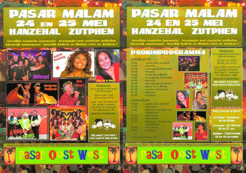 Pasar Oost West Zutphen DwiBhumi Balinese dansgroep